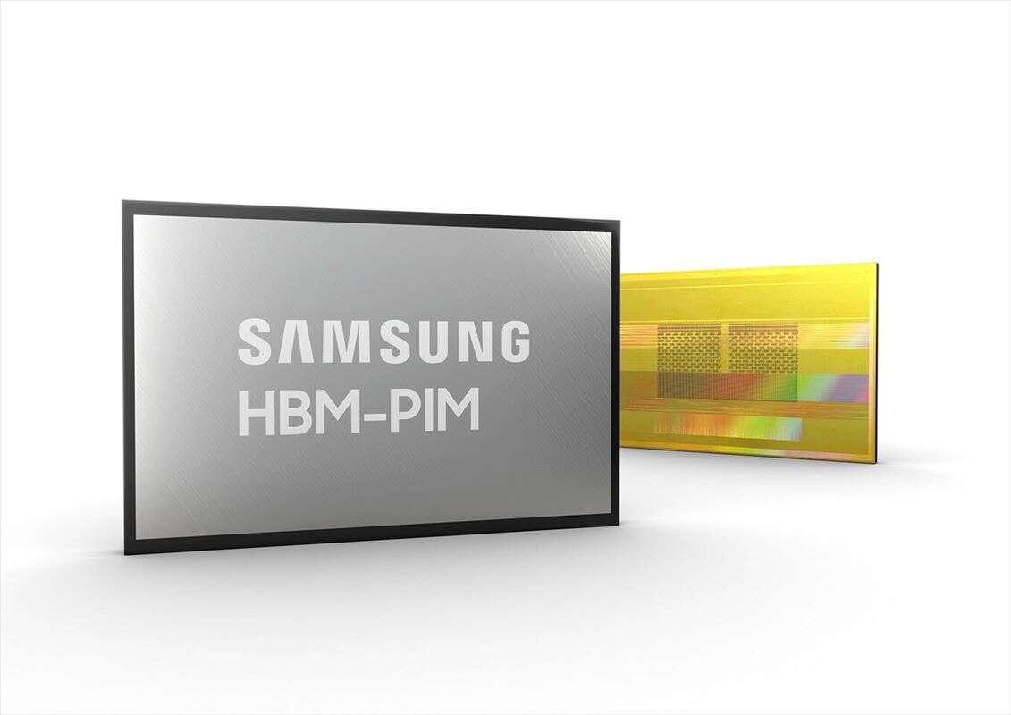pamięci HBM ze sztuczną inteligencją, HDM PIM