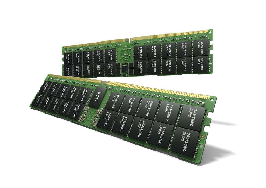 512 GB moduł DDR5 Samsunga