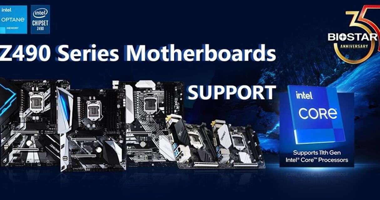 Płyty Biostara Z490, nowe procesory Intel Core