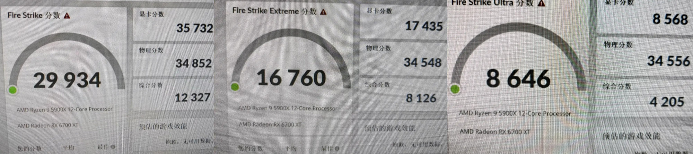 3dmark Sapphire Radeon RX 6700 XT NITRO+