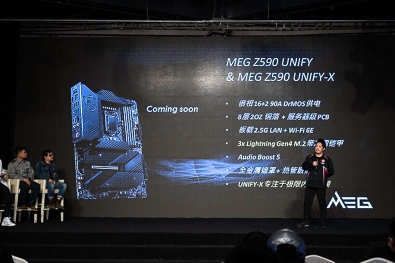 dysk Spantiumm płyty główne MEG Z590 Unify