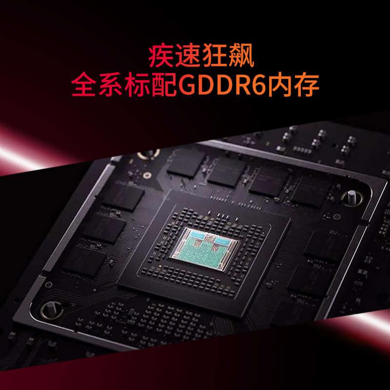 Procesor AMD 4700S, zepsuty układ nowego Xboxa na sprzedaż, AMD 4700S,