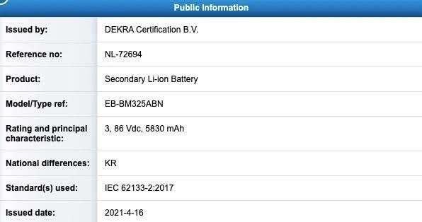 bateria Samsung Galaxy M32