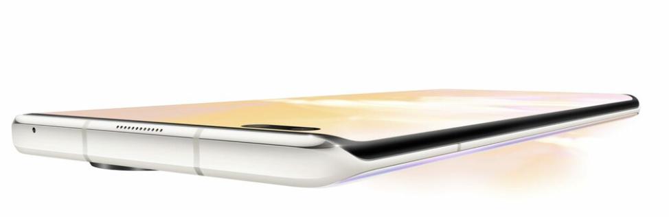 Jak prezentuje się specyfikacja Huawei Nova 8 Pro 4G