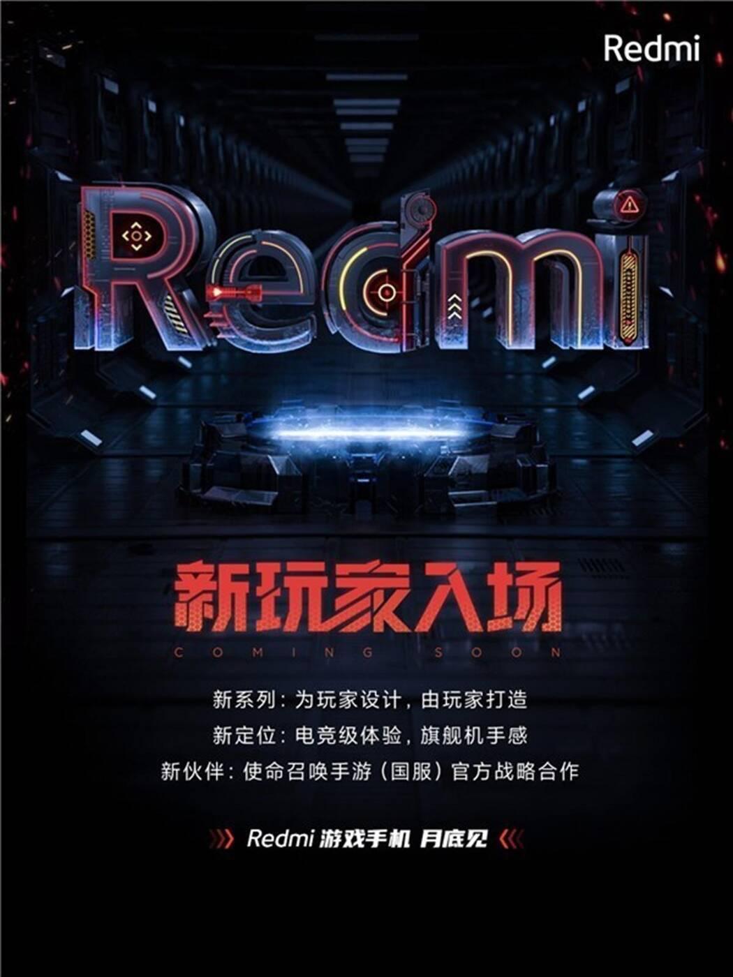 gamingowy smartfon Redmi