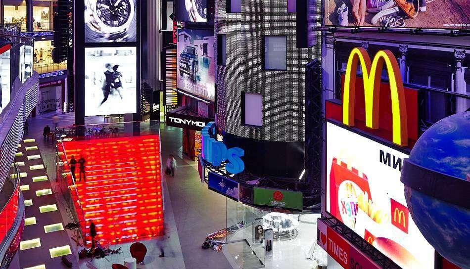 Philips pomaga odtworzyć Time Square w rosyjskim centrum handlowym