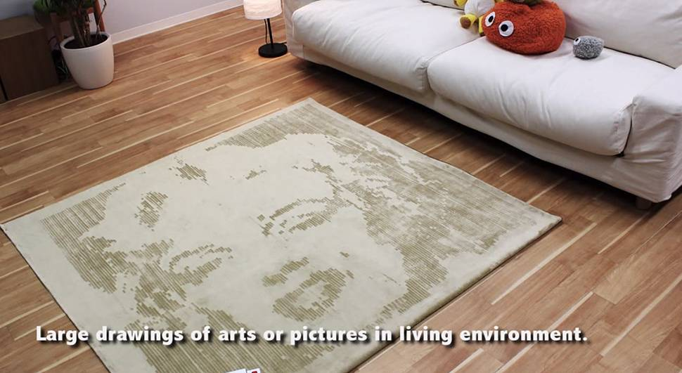 Sztuka tworzenia grafik na dywanie