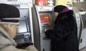 Hackerzy okradli banki z całego świata na 300 milionów dolarów