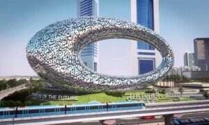 Dubaj zaprasza do Muzeum Przyszłości!