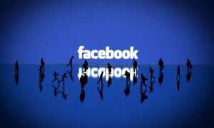 Facebook otwiera laboratorium sztucznej inteligencji w Paryżu