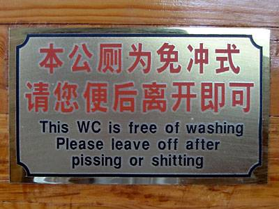 Chinglish0a