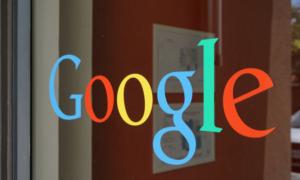 Nowy algorytm kompresji Google, o 26 procent wydajniejszy od poprzednika