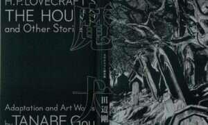 Recenzja komiksu H.P. Lovecraft OGAR i inne opowiadania