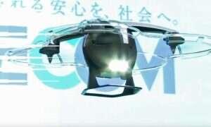 Dron, który będzie śledził włamywaczy