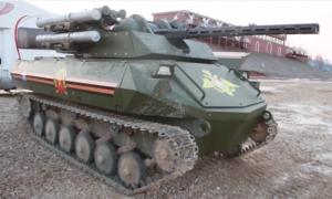 Nowy rosyjski pojazd bojowy