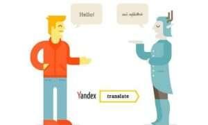 Translator Yandex przetłumaczy tekst na język elficki