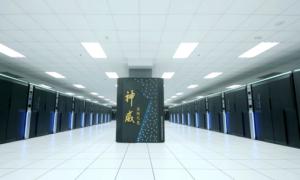 TaihuLight – chiński superkomputer znokautował rywali
