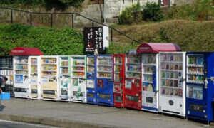 Kilka słów o tym jak wyglądają japońskie automaty sprzedające