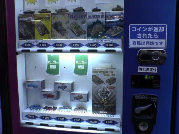 Automat z zabawkowymi samochodzikami i czołgami