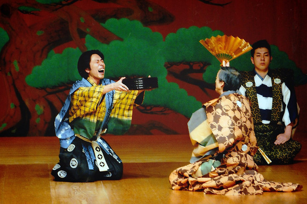Przedstawienie kyōgen