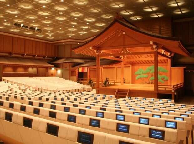 Teatr nō