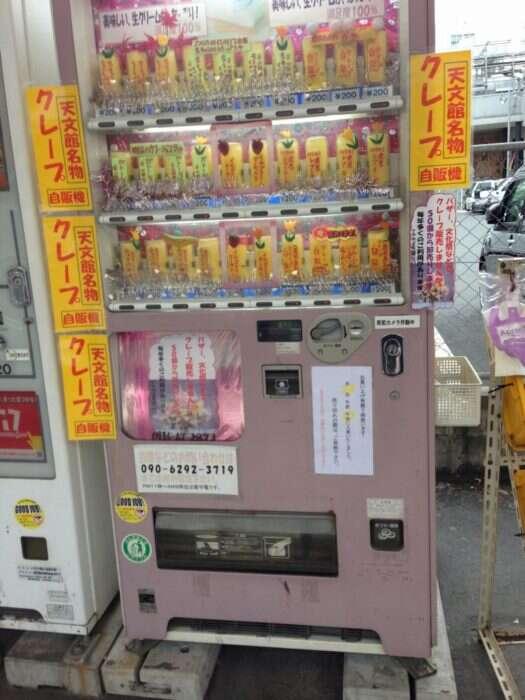 Automat z naleśnikami