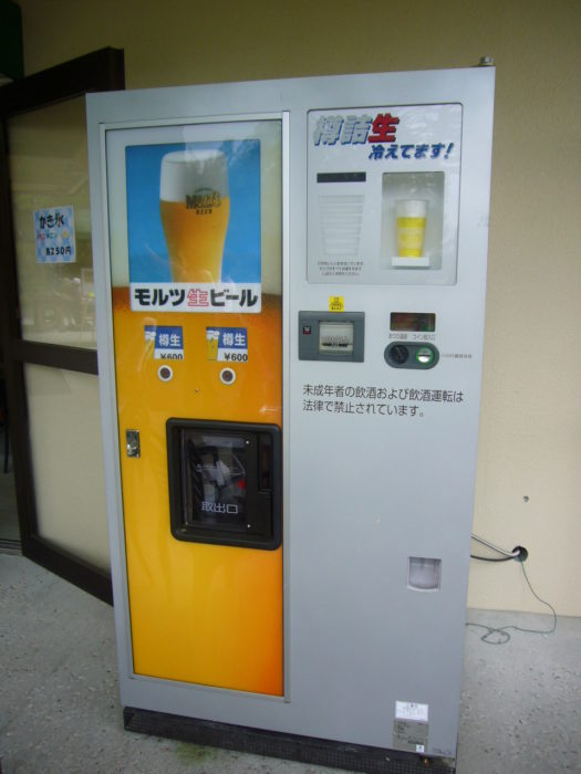 Automat z zimnym piwem