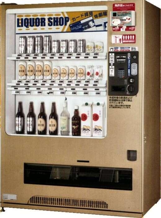 Automat z alkoholem