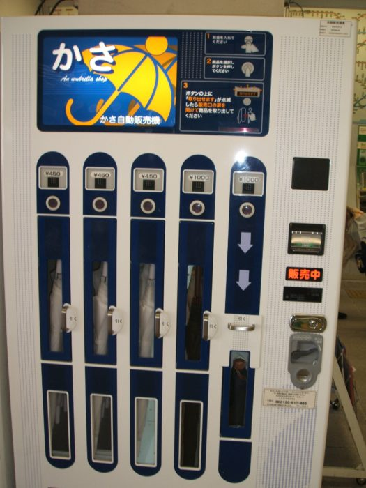 Automat z parasolami