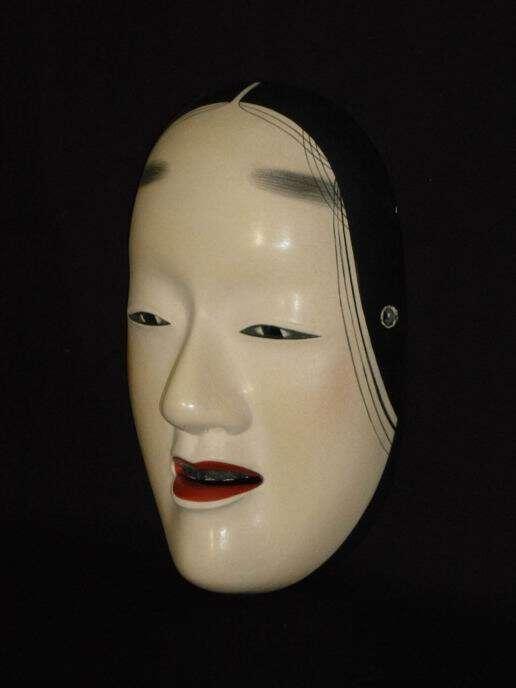 Maska zō-onna