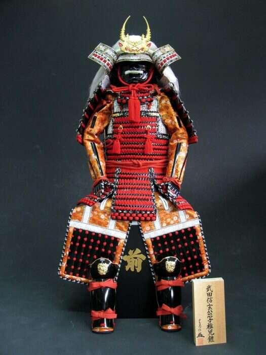 Zbroja samuraja