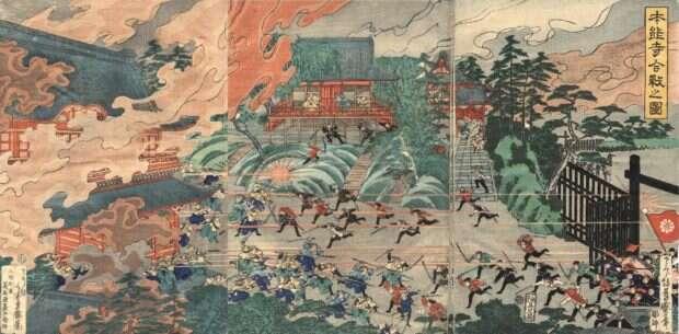 Bitwa samurajów w okresie Sengoku