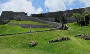 Tajemnicze Rzymskie znalezisko w Japonii