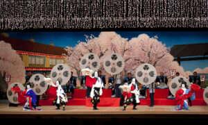 O Teatrze Kabuki słów kilka