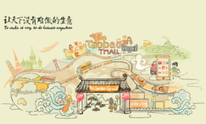 Alibaba, chiński tech gigant, dołącza do grona sponsorów olimpijskich