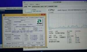Ryzen R5 1600X niszczy konkurencję w benchmarku