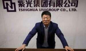 Czołowy chiński producent układów scalonych zdobywa 22 miliardy dolarów na ekspansję