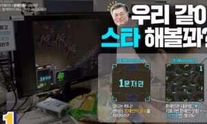 Jak wygrać wybory prezydenckie w Korei Południowej? Zachęcając wyborców własnymi mapami do StarCraft