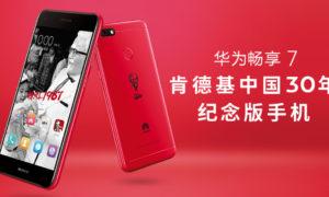 KFC będzie miało swój własny smartfon