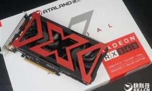 AMD prawdopodobnie wypuści na rynek RX560D
