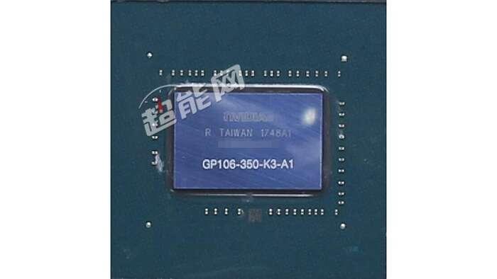 GeForce 1060 z 5GB