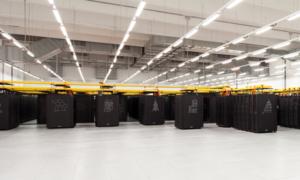 Lenovo i Intel stworzą nowy superkomputer