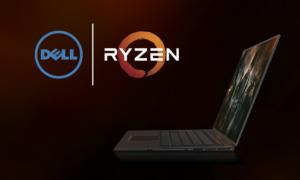 Dell: Intel zawsze był głównym graczem na rynku