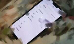Wyciekły zdjęcia Xiaomi Mi 7
