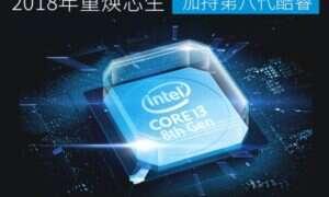 Pierwszy 10nm procesor Intela znaleziony w laptopie Lenovo