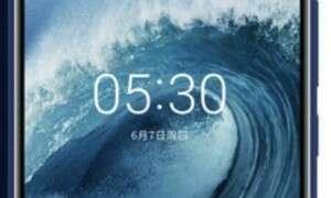 Nokia X5 zadebiutuje 11 lipca