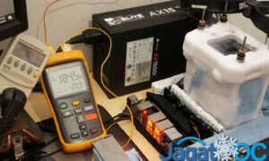 Threadripper 2990WX podkręcony do 5,4 GHz na 32 rdzeniach