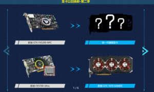 Zgarnij GeForce RTX 2080 za zarejestrowanie starocia od GALAXY