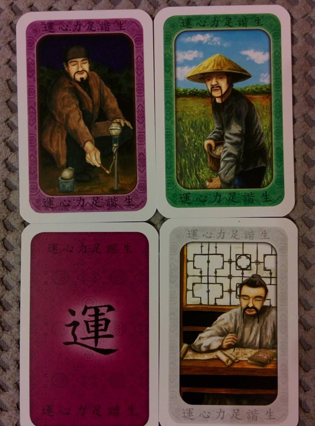 W Roku Smoka karty