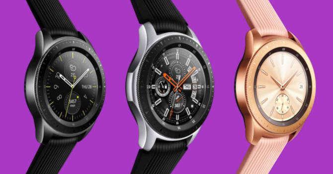 Galaxy Watch, aktualizacja Galaxy Watch, smartwatch Galaxy Watch, oprogramowanie Galaxy Watch